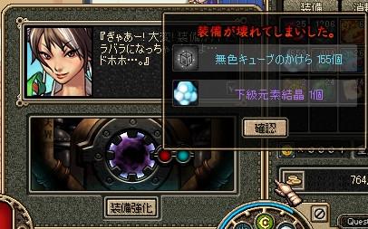 b0033612_1653435.jpg