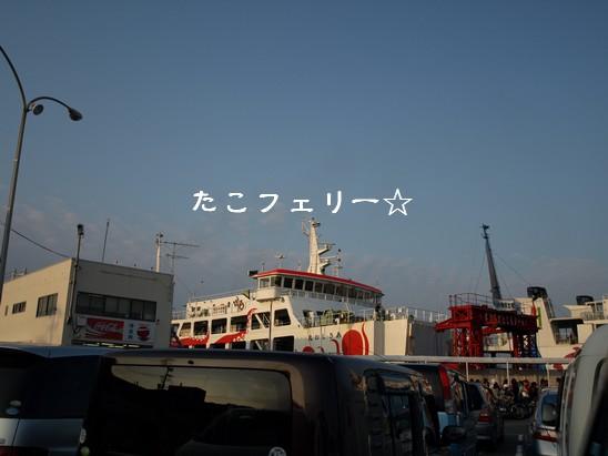 f0133316_0372533.jpg