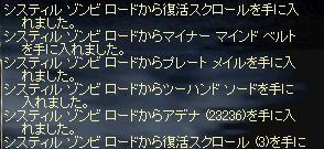 f0101117_2283746.jpg