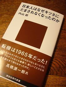 b0098620_116846.jpg