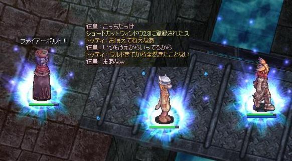 f0107520_5393797.jpg