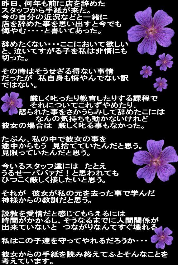 f0147821_1450458.jpg