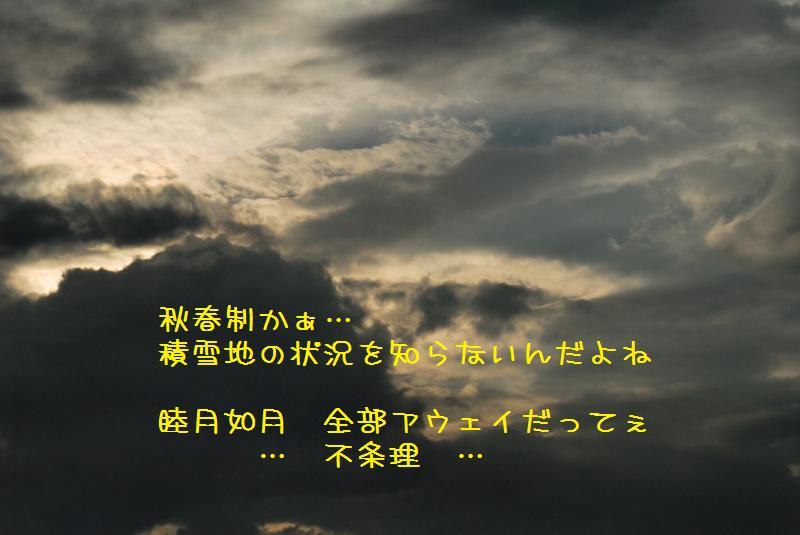 a0055224_1019513.jpg
