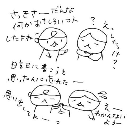 b0132338_781270.jpg