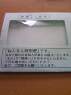 d0104649_1053441.jpg