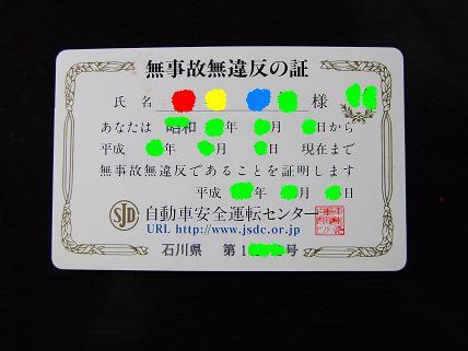 f0103062_15375310.jpg