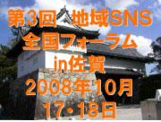 b0020765_1665340.jpg