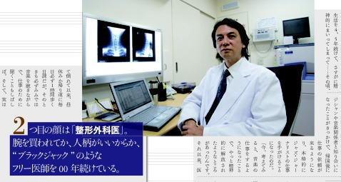2008-09-27 『セオリー・ビジネス』にインタヴューが_e0021965_10392591.jpg