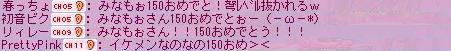 f0016675_23554468.jpg