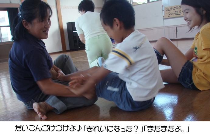f0101679_20265715.jpg