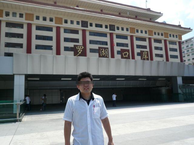 香港旅行記3 part3 深圳編_f0097683_1035100.jpg