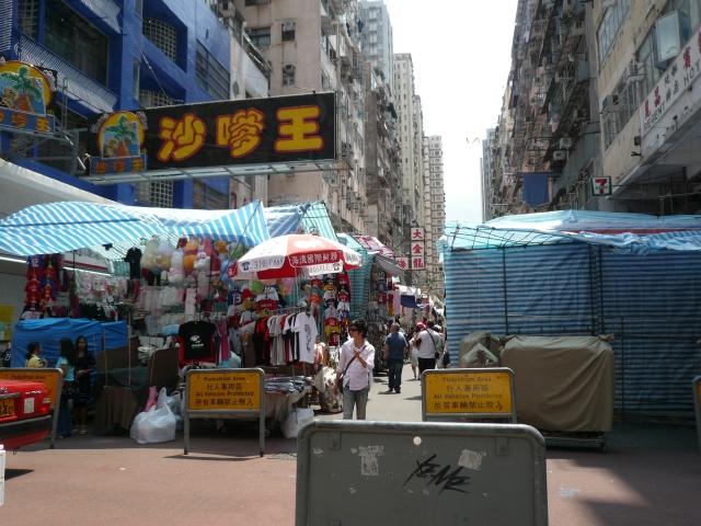 香港旅行記3 part4 九龍街編_f0097683_1038566.jpg