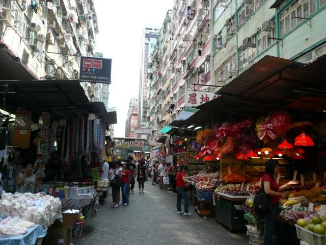 香港旅行記3 part4 九龍街編_f0097683_10395094.jpg