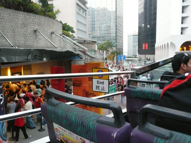 香港旅行記3 part5 ビクトリアピーク編_f0097683_22495433.jpg
