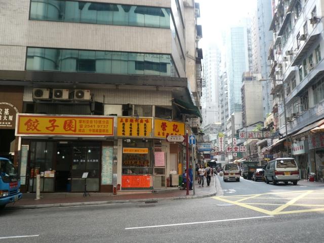 香港旅行記3 part6 上環編_f0097683_23115127.jpg