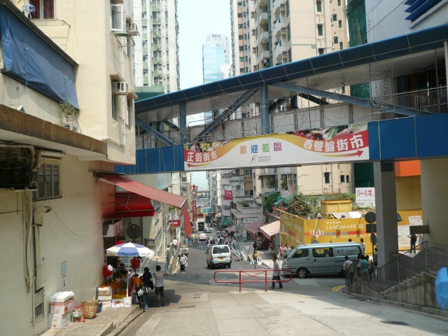 香港旅行記3 part6 上環編_f0097683_23122182.jpg