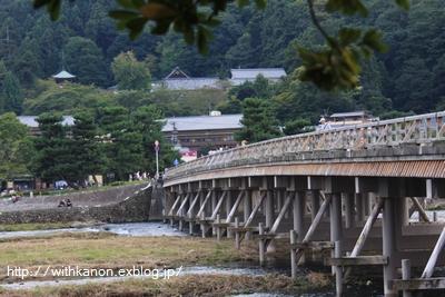 京都バス旅行*嵐山編*_d0148187_0482664.jpg