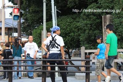 京都バス旅行*嵐山編*_d0148187_111339.jpg