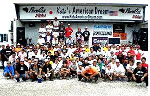 アメリカンドリームオープントーナメント2008 つづき☆_a0097491_8534224.jpg
