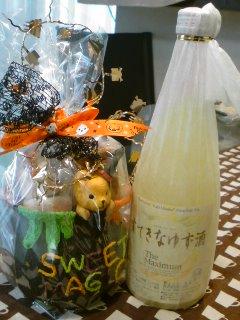 アジアンなおうちCafeと・・・鶏のチリマヨソース。_f0177295_17463097.jpg
