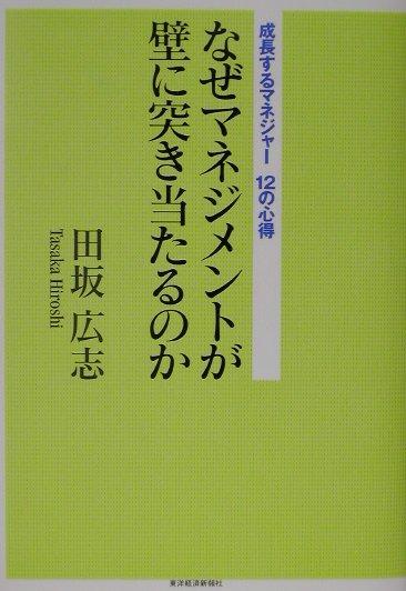 b0052811_18223820.jpg