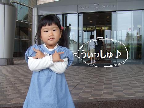 b0151116_2011862.jpg