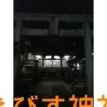 c0149717_1141376.jpg