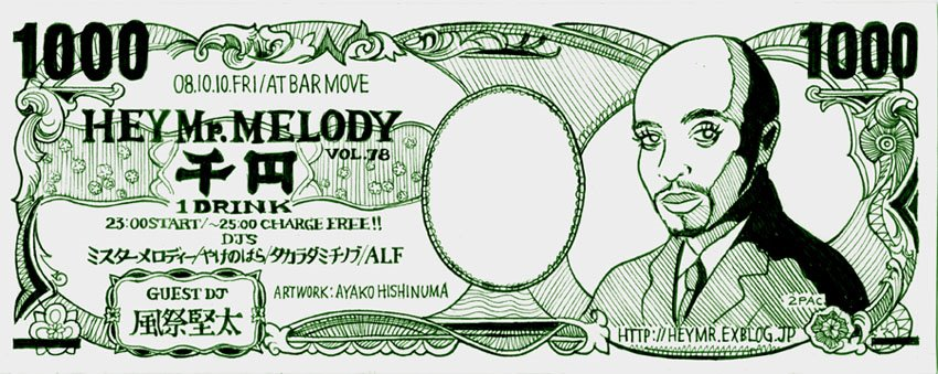 HEY MR.MELODY VOL.78_c0099018_1247125.jpg