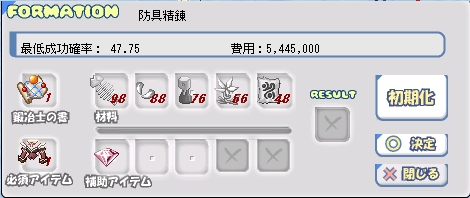c0051934_1042582.jpg
