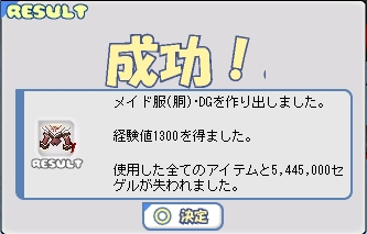 c0051934_1073918.jpg