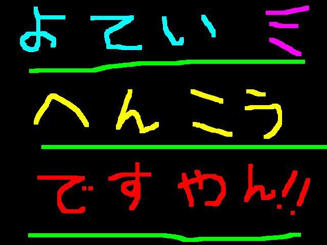 f0056935_17582669.jpg