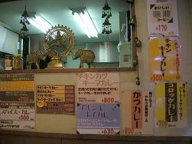 三ノ輪橋のナマステでカレー食べていい気分_c0030645_179736.jpg