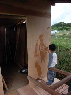 畑に物置小屋が出来るまで 12_c0063348_21183240.jpg