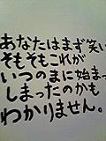 c0153150_21302069.jpg
