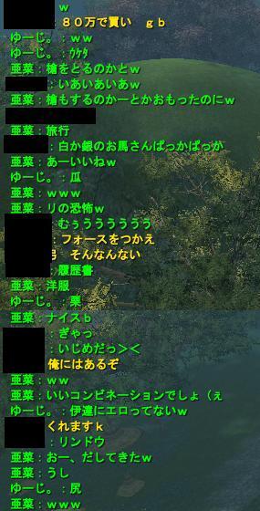 b0149151_9295243.jpg