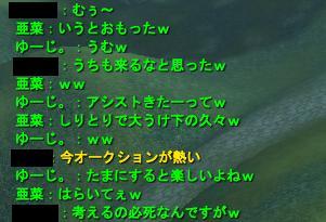 b0149151_9311017.jpg