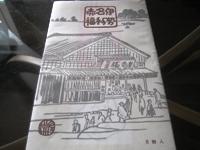 甲子園観戦旅行2008秋その11~急遽、大阪城へ_c0060651_1292556.jpg