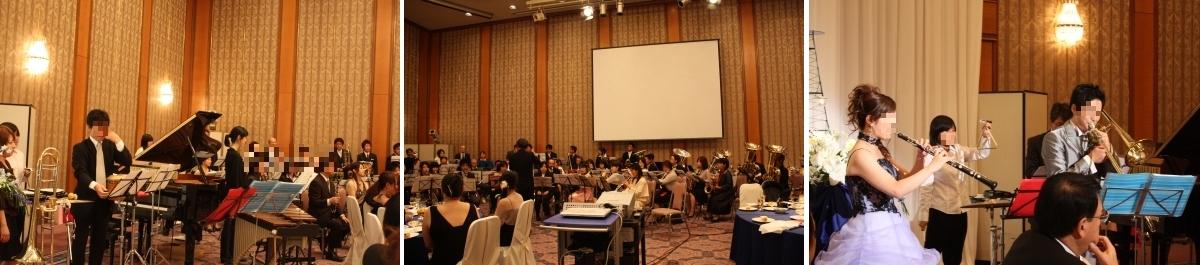 コンサート♪な結婚式_c0118352_1312677.jpg