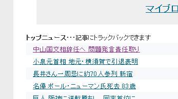 b0022959_0333212.jpg