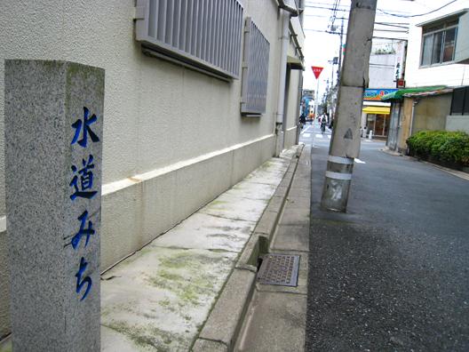 大山道追分と水道みち_f0091067_21521817.jpg