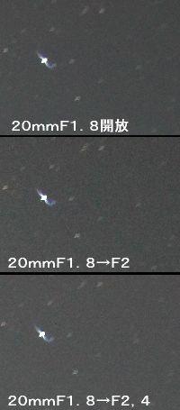 カメラレンズ(1) シグマ20mmF1.8 ニコン用_a0095470_21581225.jpg