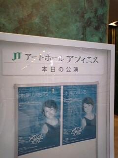 ピアノリサイタル_f0025970_23253521.jpg
