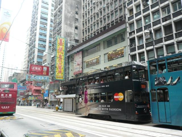 香港旅行記3 part7 中環編_f0097683_9121127.jpg