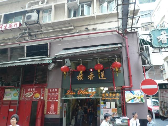香港旅行記3 part7 中環編_f0097683_9123884.jpg