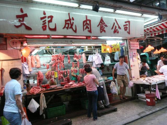 香港旅行記3 part7 中環編_f0097683_913164.jpg