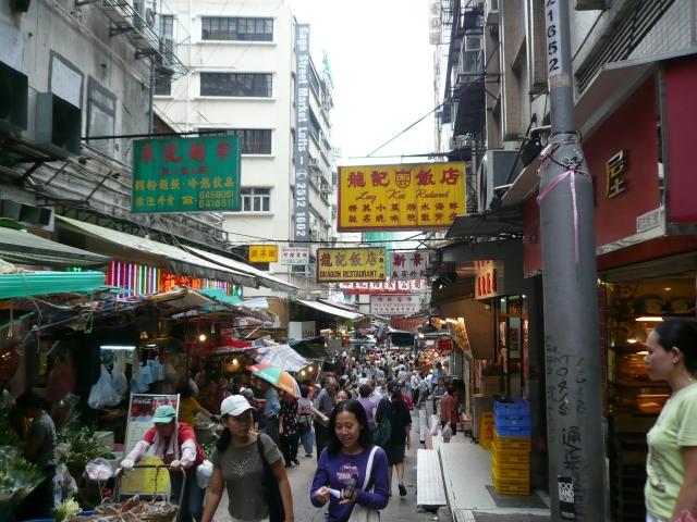 香港旅行記3 part7 中環編_f0097683_9132616.jpg