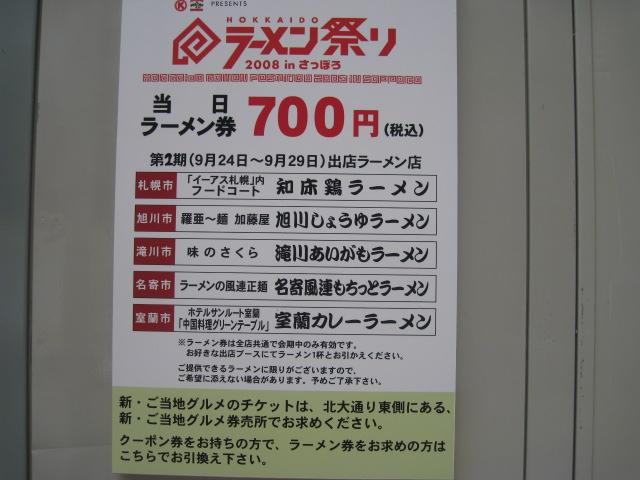 オータムフェスト2008_a0008185_10381782.jpg