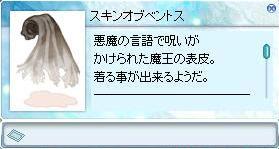 f0182595_026846.jpg
