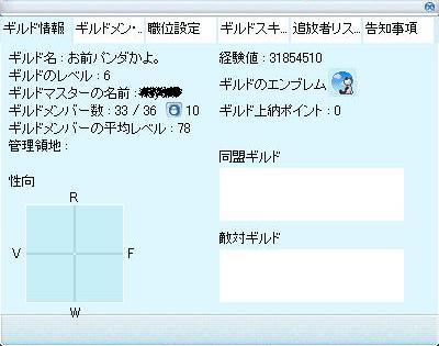 f0182595_0352114.jpg