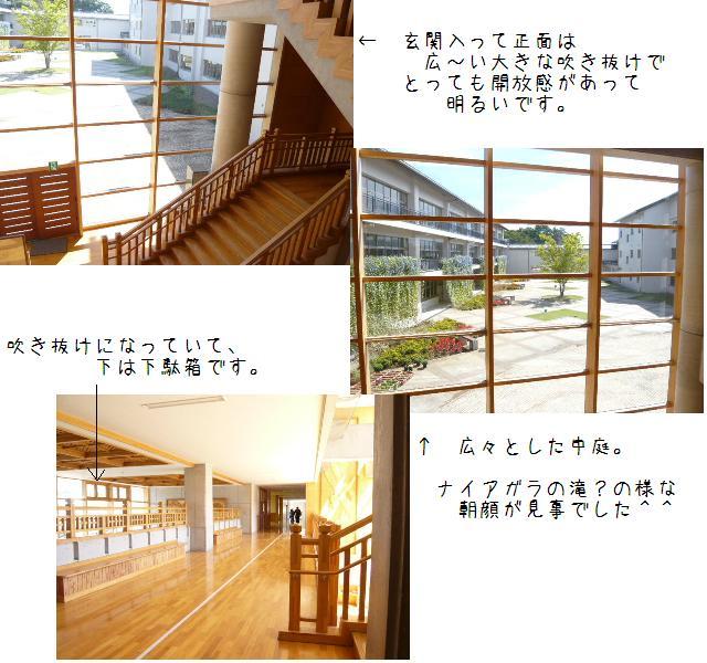 f0144001_024356.jpg